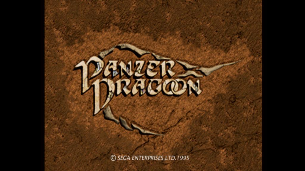 panzer dragoon logo startscherm
