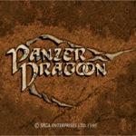 panzer dragoon logo